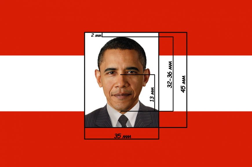 фото на визу Австрия