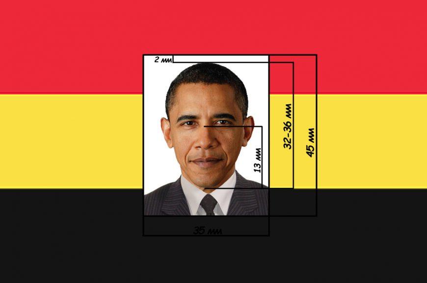 Фото на визу Германия