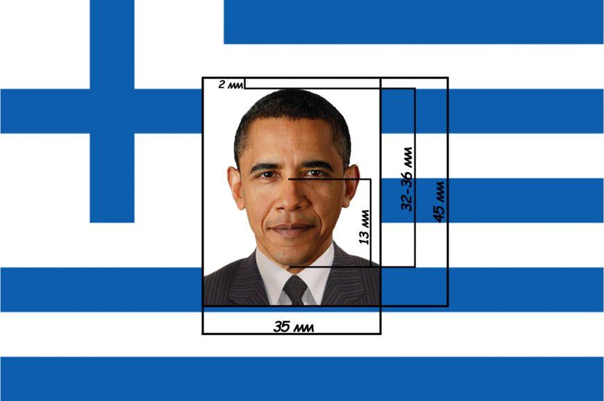 фото на визу Греция