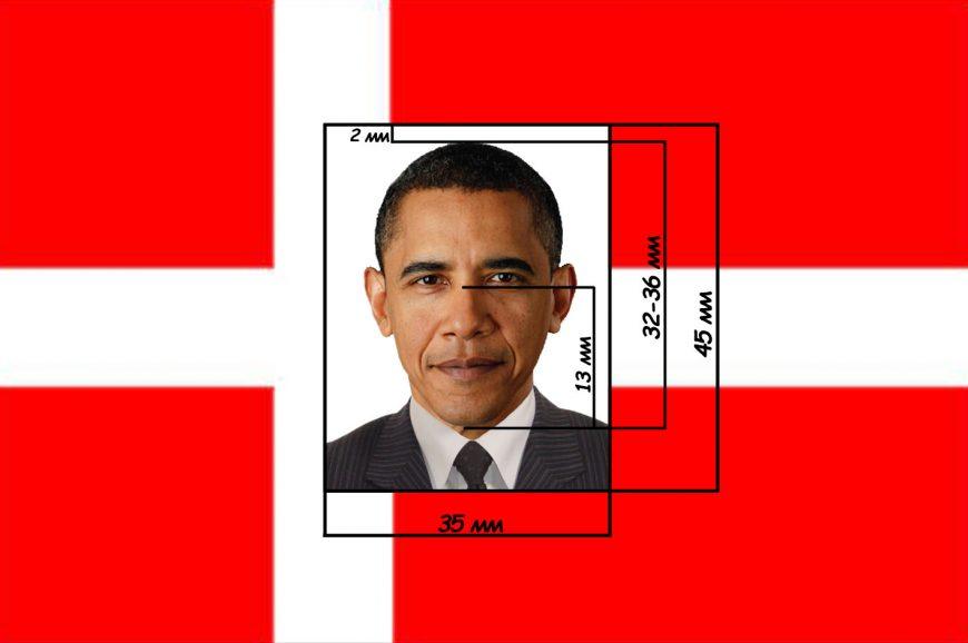 фото на визу Дания