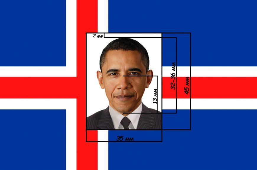 фото на визу Исландия