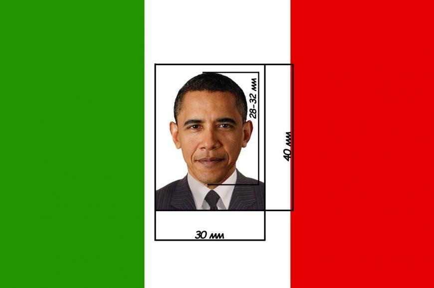фото на визу Италия