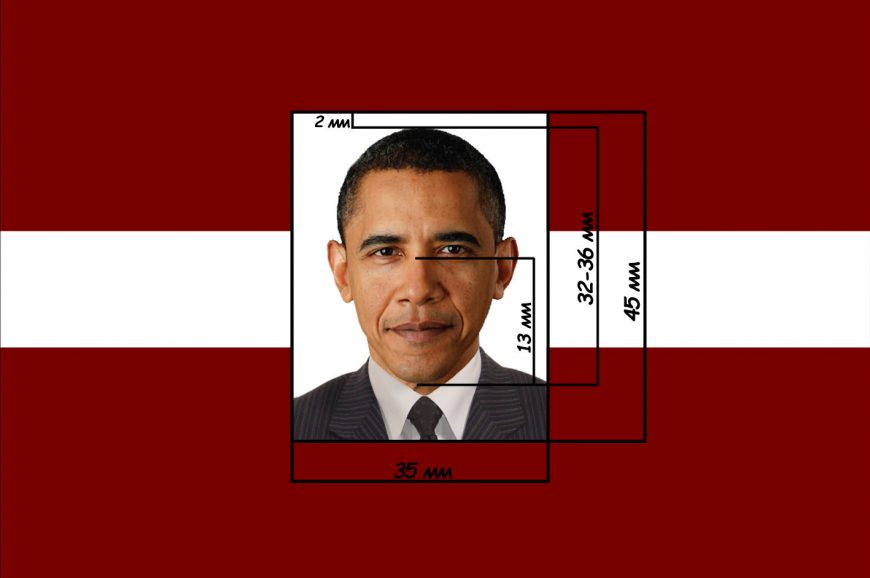 фото на визу Латвия