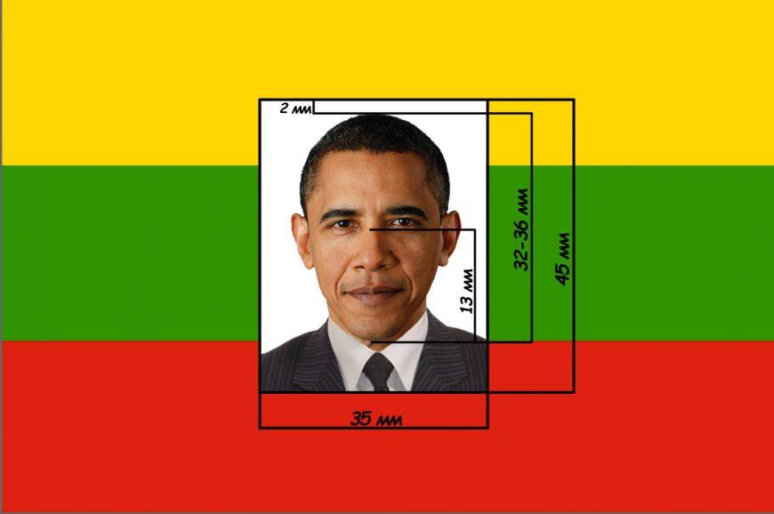 фото на визу Литва