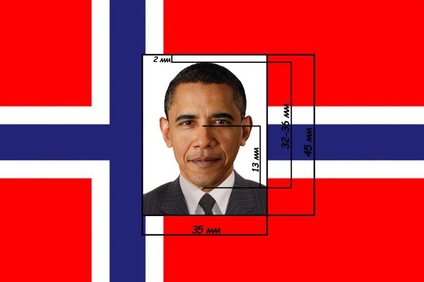 фото на визу Норвегия