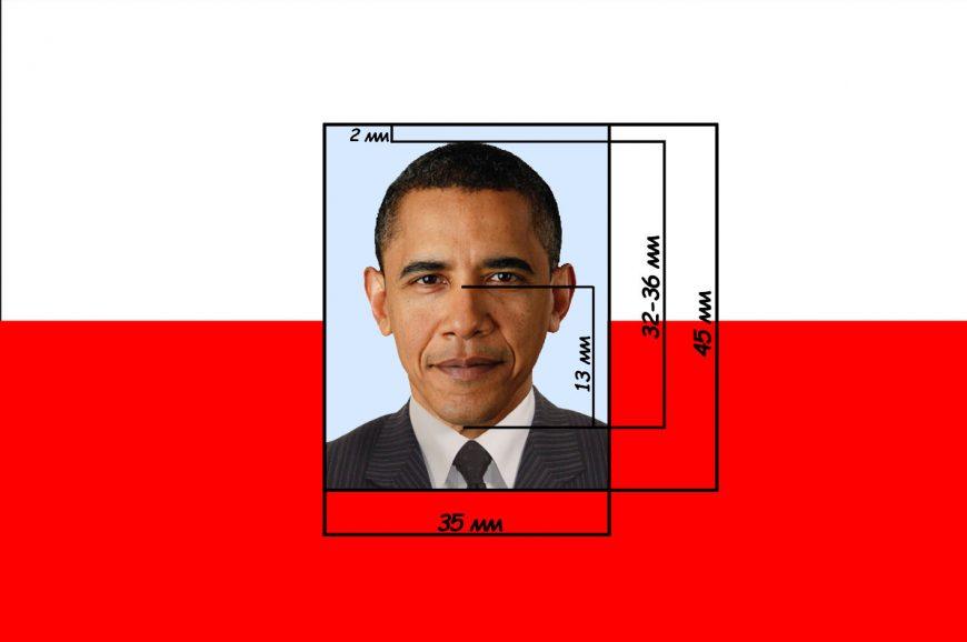 фото на визу Польша