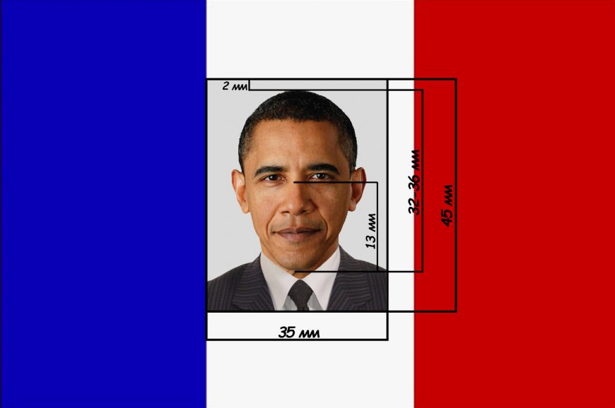 фото на визу Франция