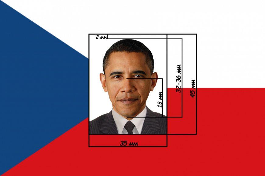 фото на визу Чехия