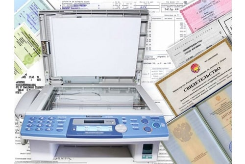 Ксерокопия в Подольске
