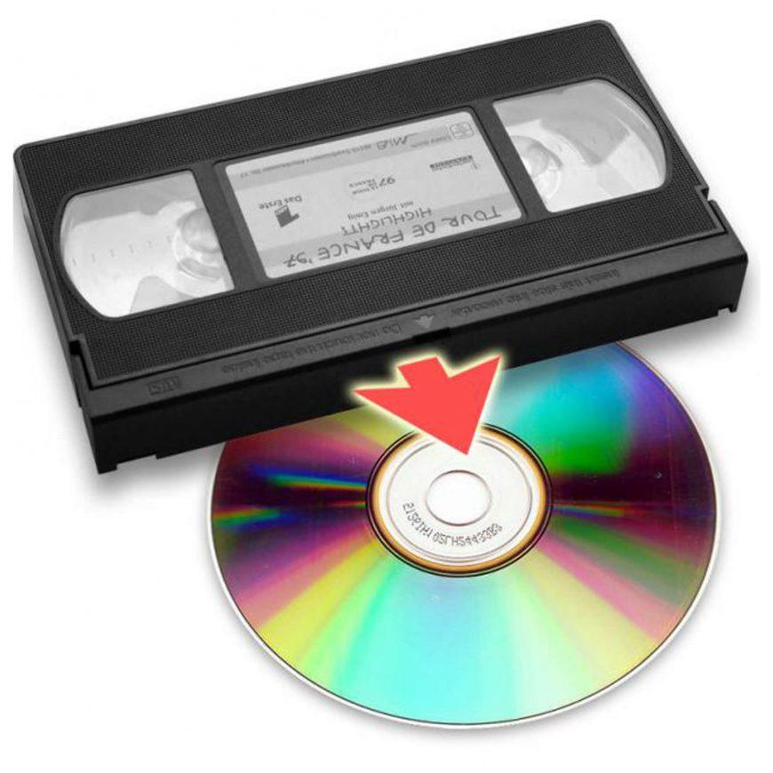Оцифровка видеокассет в Подольске