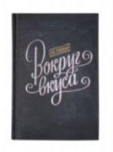 Оригинальные ежедневники в Подольске