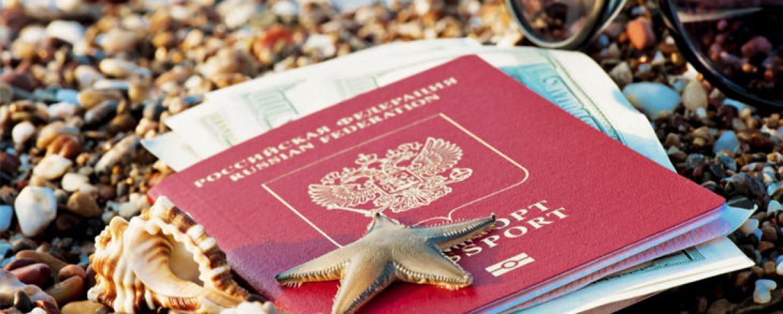 загранпаспорт в Подольске