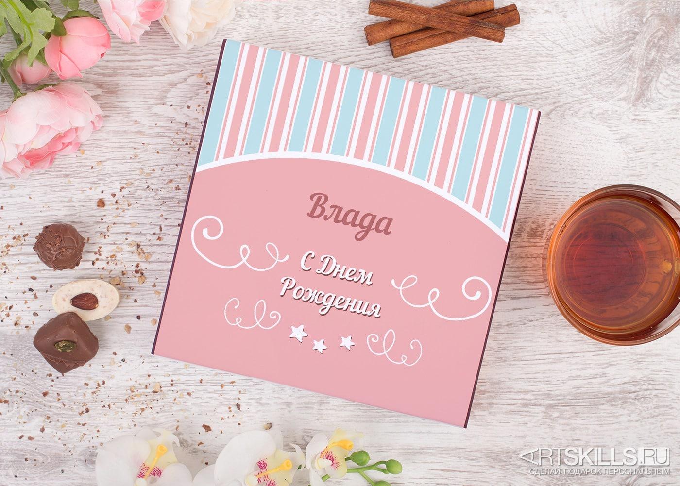 именной-подарок-шоколадный-для-женщины