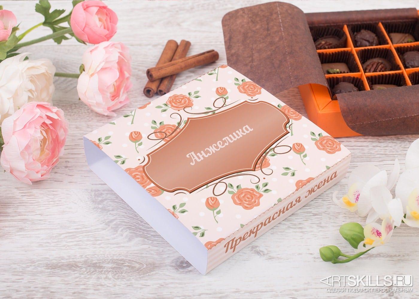 именной-подарок-шоколадный