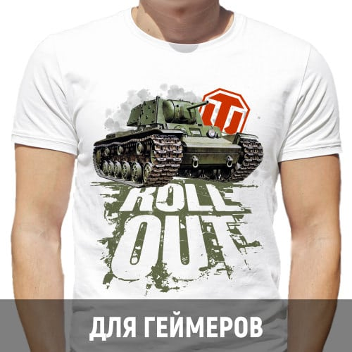 футболки-для-геймров
