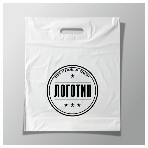 Пакет с вырубкой и логотипом