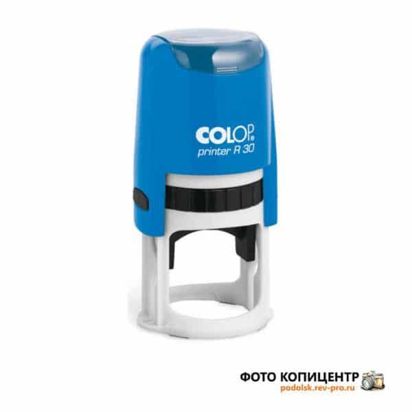Colop_r30