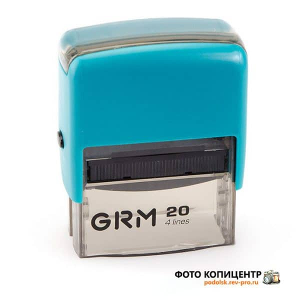 GRМ 20