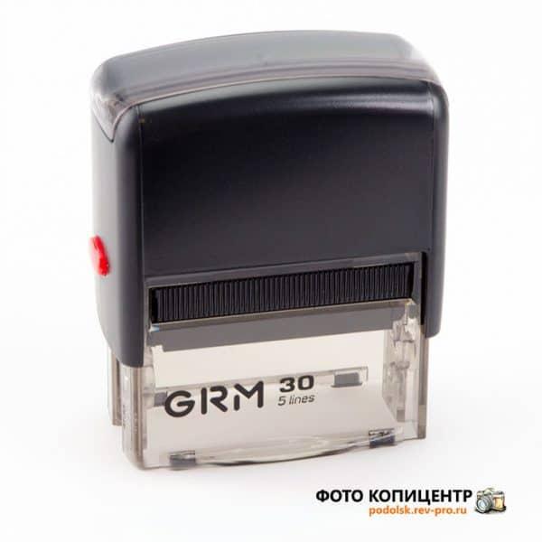 GRМ 30