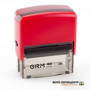 GRМ 40