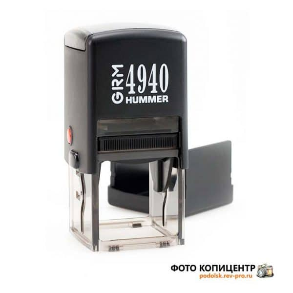 GRМ 4940 Hummer