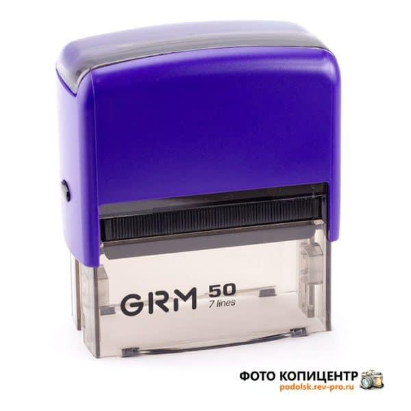 GRМ 50