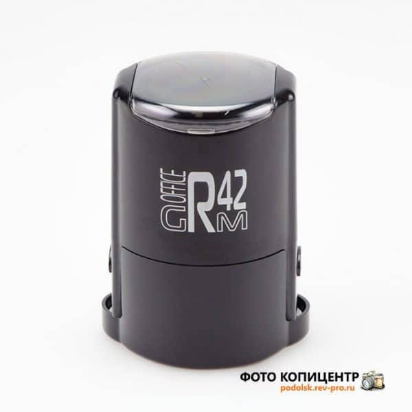 GRM R42