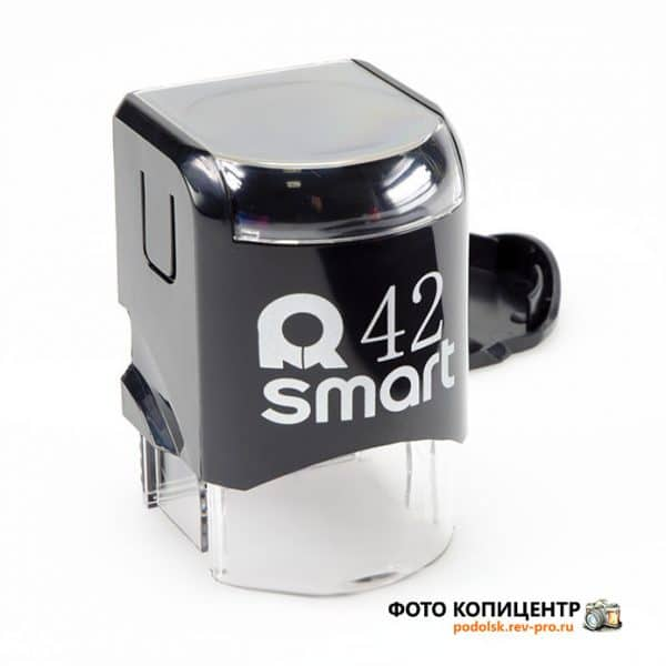 GRM SMART R42
