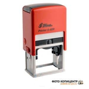 Shiny Printer S-826
