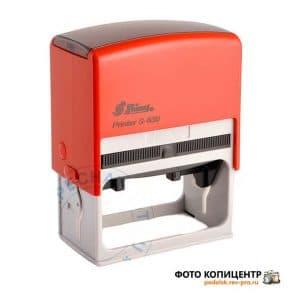 Shiny Printer S-830