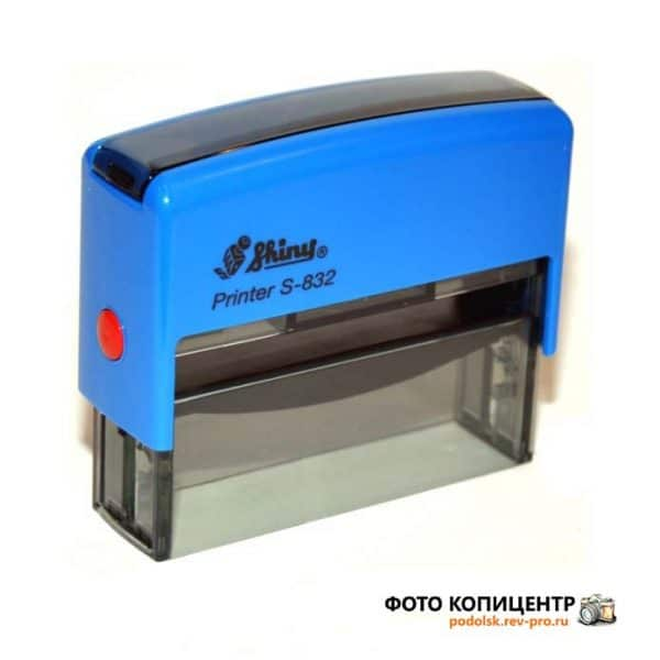 Shiny Printer S-832