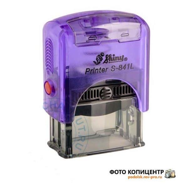 Shiny Printer S-841L