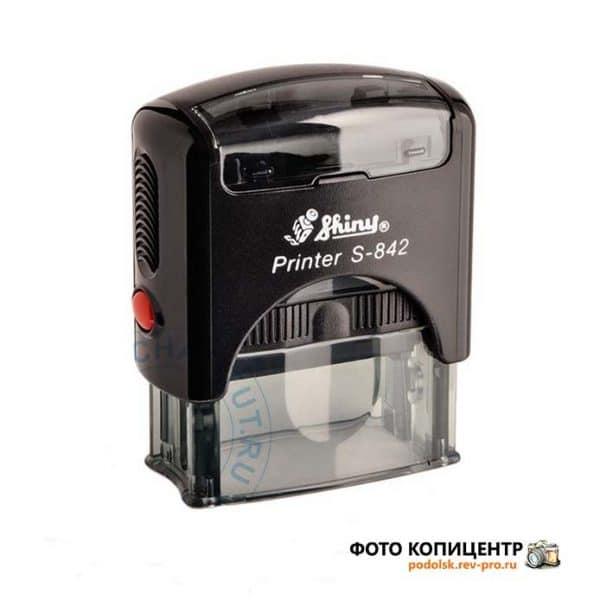 Shiny Printer S-842