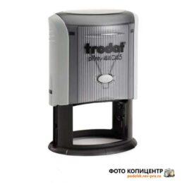 Trodat_44045