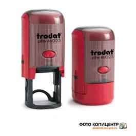 Trodat_46025