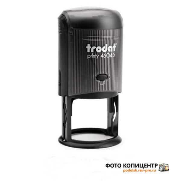 Trodat_46045