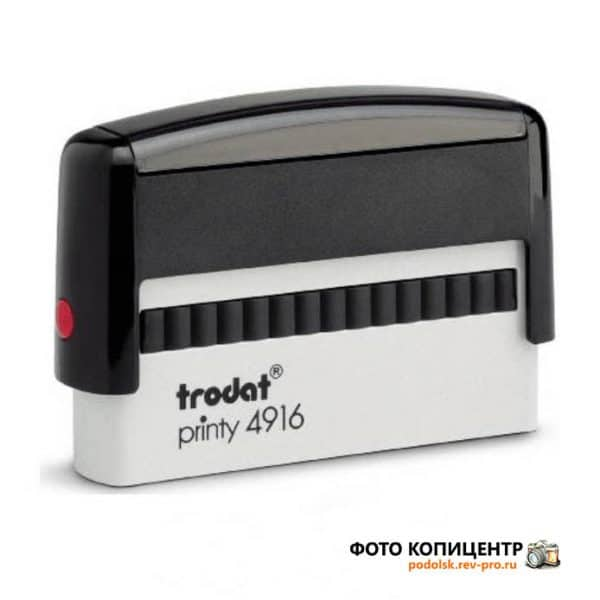 Trodat_4916