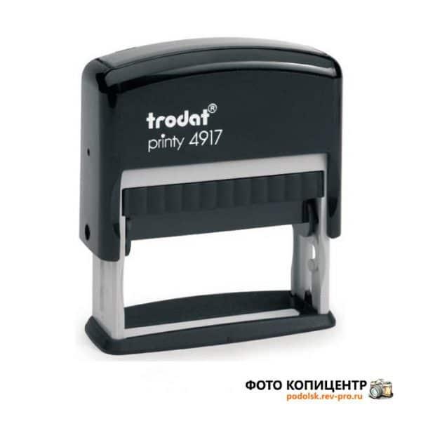 Trodat_4917