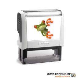 Trodat ex  Frog