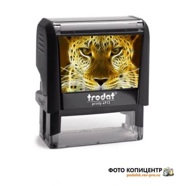 Trodat ex  Tiger