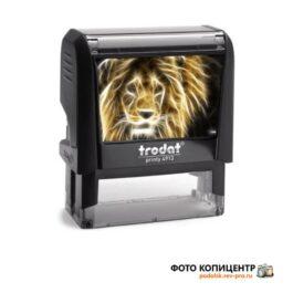 Trodat ex  lion