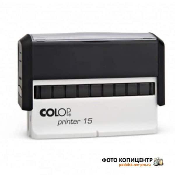 colop 15