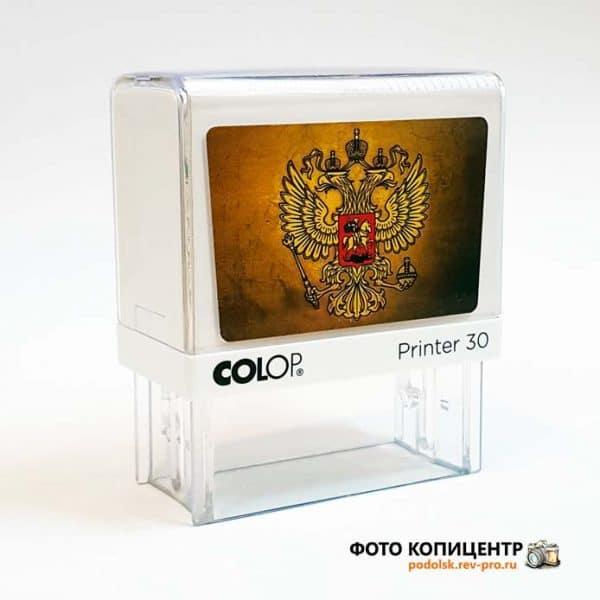 colop Eagle gold