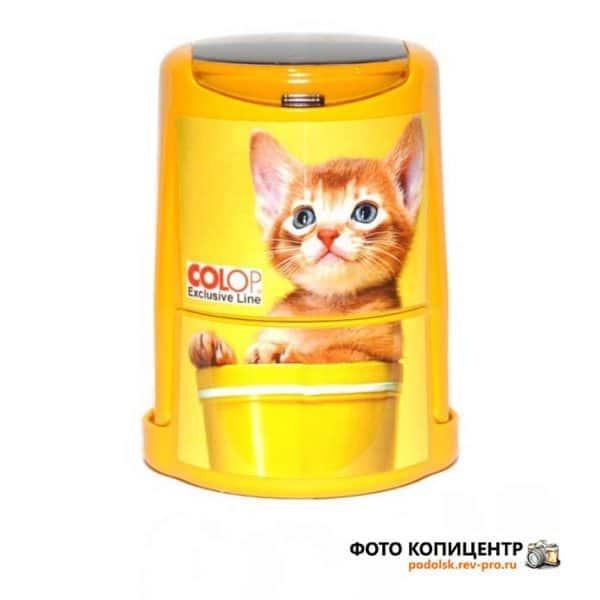 colop_Orange