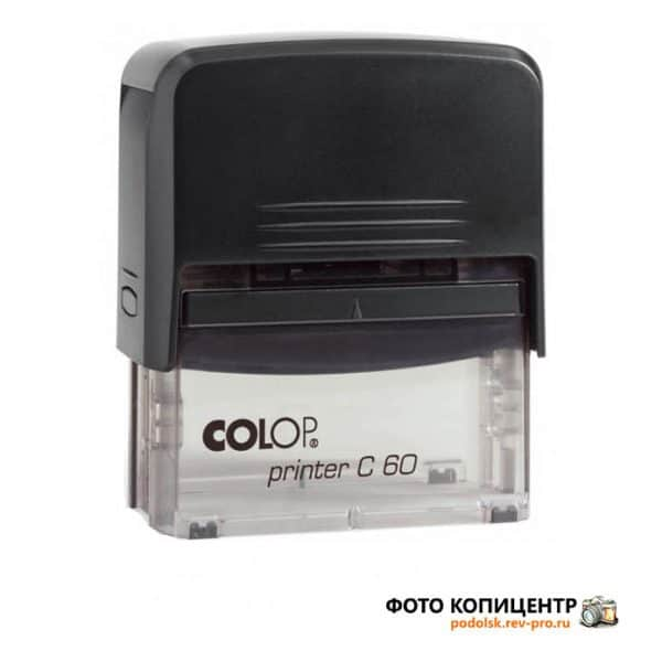colop_c60