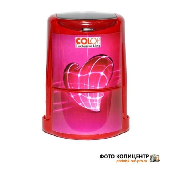 colop heart