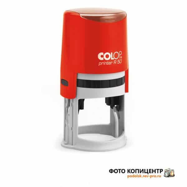 colop_r50