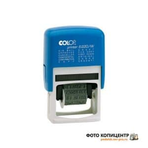 Colop Printer S 220 W ЛАТ