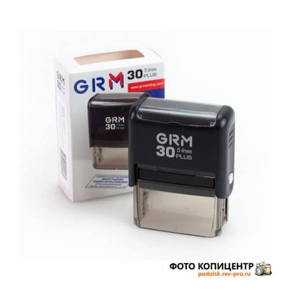 GRМ 30 (4912)
