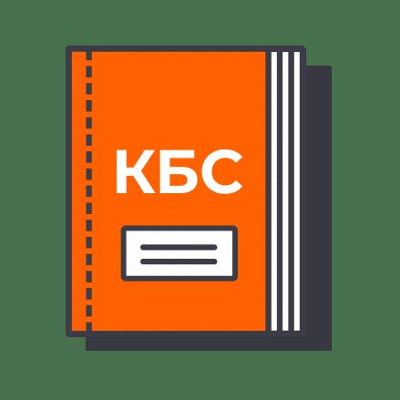 Каталог КБС
